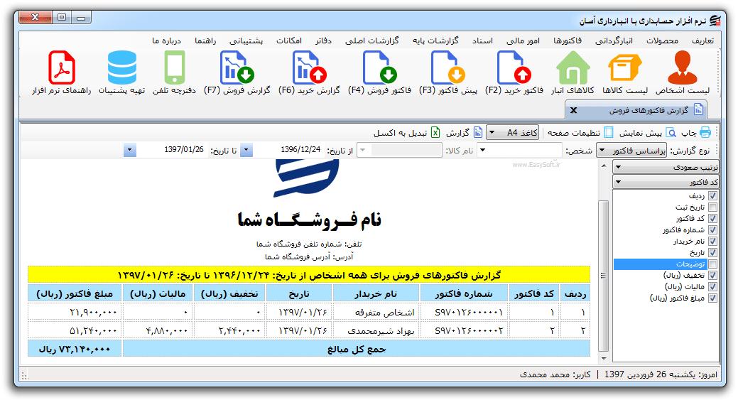 Accounting10