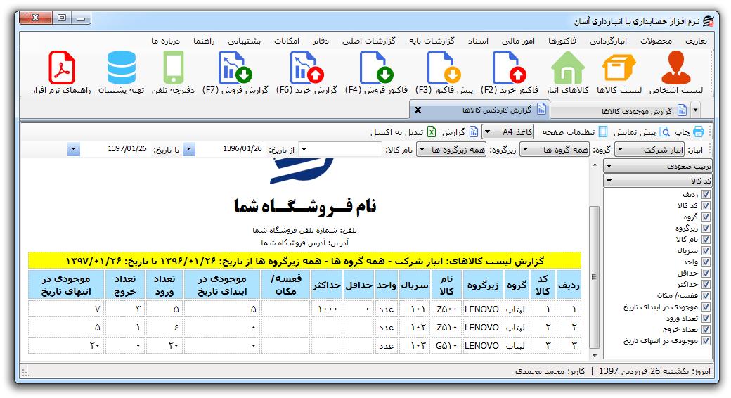 Accounting9