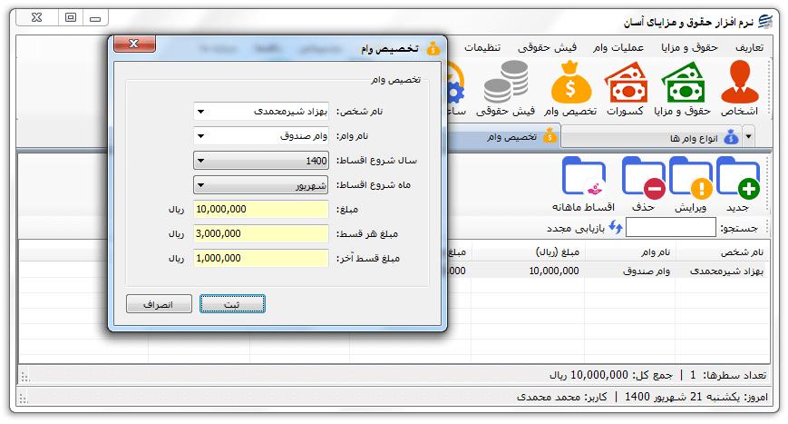 Salary6