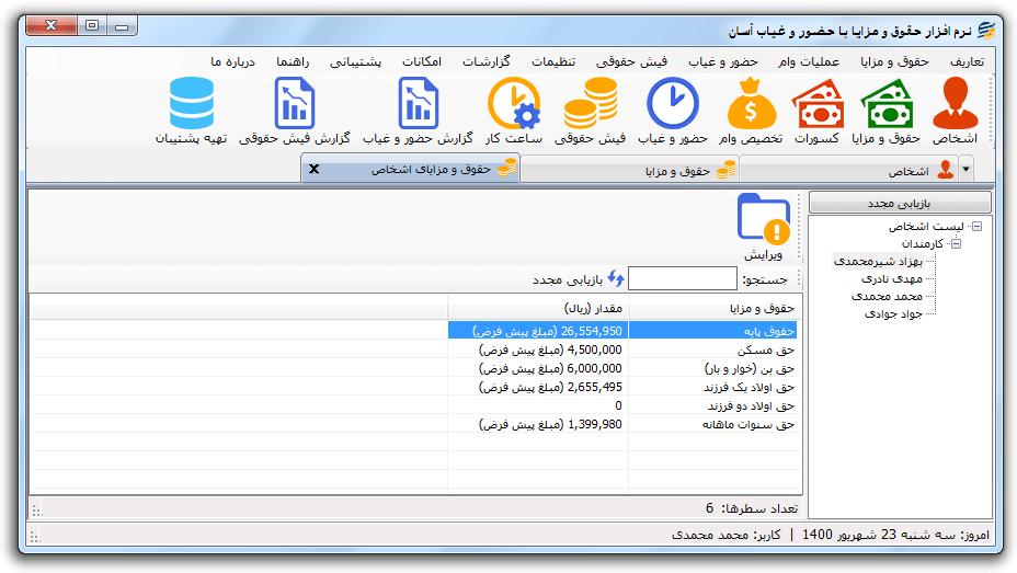جواب can you escape نرم افزار حضور و غیاب اکسل